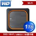 WD 威騰 My Passport Wireless 1TB Wi-Fi 外接SSD固態硬碟