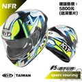 KYT NFR NFR#5 選手彩繪 KR1頂級選手彩繪帽 全罩安全帽 內襯全可拆《裕翔》