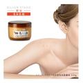 【銀站馬油本鋪】日本高保濕馬油護膚霜 220g