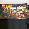 樂高 星際大戰75037 場景組和一個藍色飛行器還有照片上的銀色人偶*1