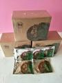 烘培仙草茶包 5克×20包/盒