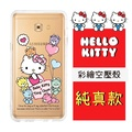 【Hello Kitty】Samsung Galaxy C9 Pro 6吋 彩繪空壓手機殼(純真)