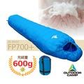【露營趣】中和安坑 OUTDOOR CAMP OC-17026-01 加大人型羽絨睡袋 FP700+ 登山睡袋 露營睡袋 自助旅行留學打工