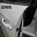 【隱形汽車防撞條-橡膠-15米/卷-1卷/組】門邊密封條隱形防撞防刮條車身防擦保護貼條-527008
