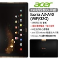 ACER A3-A40-N9WQ 10'吋 平板電腦 Android 6.0 / 1.5 G / 10.1 / WIFI / NA