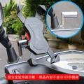 【鋁合金】機車後視鏡專用 支架/鋁合金轉接座/固定座/延伸架/延伸座