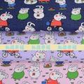 🗼厚帆布🗼佩佩豬 小豬佩奇 粉紅豬 Peppa Pig 粉紅豬小妹 卡通布料 diy 棉布 拼布 布料 帆布D121