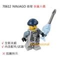 [brickfessional] LEGO NINJAGO 系列 70612 查理 拆賣人偶