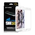 CB Apple iPhone 7 Plus / i7+ 5.5吋 康寧3D滿版玻璃保護貼