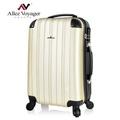 法國 奧莉薇閣 20/24/28吋 箱見歡系列 ABS輕量耐磨硬殼 行李箱 旅行箱
