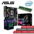 【效能套餐】華碩STRIX B360F GAMING 主機板+Intel Core i5 8400 六核心CPU