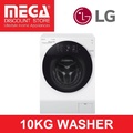 LG 10KG FG1410S3W DIRECT DRIVE WASHER