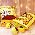 現貨出售-網紅抱枕一大袋小雞布丁抱枕內含八只表情小雞公仔零食抱枕兒童生日禮物公仔 毛絨玩具