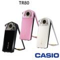 【Casio 卡西歐】TR80 美顏翻轉自拍神器