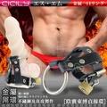 虐戀精品CICILY-囚龍監獄-陰囊束縛貞操環