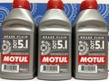 《油工坊》MOTUL DOT 5.1 BRAKE FLUID 全合成 煞車油 超越 DOT 5.1 法國原裝 BOSCH