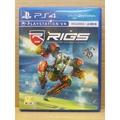 PS4 RIGS 機械化戰鬥聯盟 (中英合版) 支援 VR 二手