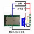 [鋰鐵鋰] 200A 磷酸鐵鋰電池保護板 直接啟動汽車