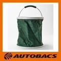 Autobacs Quality (AQ) Storage Bucket Green 9L