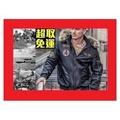 (野戰雄鷹) *ALD440998* 秋冬新品冬季軍工裝外套MA1飛行服空軍一號加絨棉衣外套