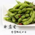 神農良食 神農獎毛豆-調味毛豆5包組(400g/包)