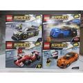 聖誕禮物LEGO 75878/75877/75879/75880 樂高 超級賽車 布加迪奇龍奔馳AMG