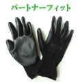 手套伴侶適合適合的合作夥伴篩選器油底殼腈橡膠手套耐油耐磨損園藝運輸車輛,維護工作手套 M LL tenten
