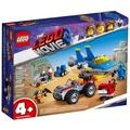 LEGO - 70821 Movie 艾密特與班尼的工作坊
