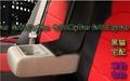 █清倉█~汽車椅套客製化~包運通用~後座修改中央扶手杯座拉孔裝拉鍊