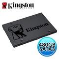 Kingston 金士頓 SSDNow A400 480GB 2.5吋 SATA3 固態硬碟 SSD SA400S37