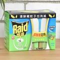 Raid 雷達智慧薄型液體電蚊香(1電蚊香器+1補充瓶) - 松木清新味