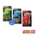 [鮮一杯] 即溶拿鐵系列 (法式抹茶、德式巧克力、瑞士巧克力) 12包/盒 蝦皮團購免運