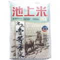《台東池上》一等香米(6kg/包)