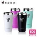 【美國銳弗REVOMAX】316不鏽鋼鋼杯、啤酒杯、暢飲杯500ML(4色可選)
