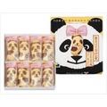 11/04出貨 東京限定 日本限定 tokyo banana 東京香蕉蛋糕 香蕉蛋糕 熊貓造型 優格口味 8入
