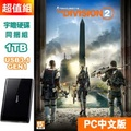 PC 湯姆克蘭西 全境封鎖2中文版+宇瞻AC235 1TB行動硬碟同捆組合
