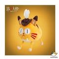 Identity V Cat Plush