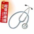 Spirit 精國聽診器 (未滅菌) CK-AC603D  單面聽診器 贈 口罩一包