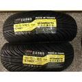 【油品味】固滿德輪胎 G-1061 150/70-14 72P GMD 全方位複合胎 150 70 14