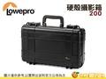 Lowepro 羅普 Hardside 200 硬殼攝錄影箱 運動攝影機 GoPro 手提箱 防水 防撞 IP67 後背包