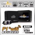 最便宜錄得清 F-1 wifi版行車記錄器 64G記憶卡版