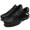 adidas 籃球鞋 Harden B/E 男鞋 AC7819