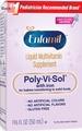 (美國購入賣完不補貨)美強生 寶益兒 綜合維他命 含鐵 滴劑 Enfamil poly-vi-sol with iron