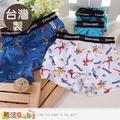 【魔法Baby】男童內褲 四件一組 台灣製男童平口內褲(k50571)