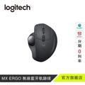 Logitech 羅技 MX ERGO 無線藍牙軌跡球【官方旗艦店】