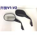 光陽 金牌 奔騰V1. V2 噴射 副廠 後照鏡(兩入ㄧ組)