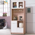 【文創集】丹尼絲 時尚2.7尺木紋雙色餐櫃/收納櫃組合(上+下座)