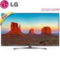 不賣了 就最後庫存出清 LG 65UK6540  LG 樂金 65吋 4K UHD 液晶電視
