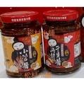 暢銷商品澎湖小妞海鮮干貝醬 大辣 / 中辣 / 小辣