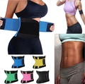 e7c2a3a5564b3 Yihao Hot Shapers Women Slimming Body Shaper Waist Belt GirdFirm Control  Waist Trainer Corsets Plus Size